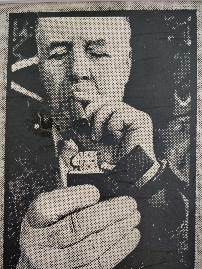 טבק עוז